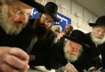 israel rabinos radicales