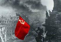 rusia ejercito rojo